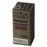 Consommable Panasonic  DQZN480M Magenta