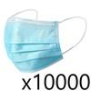 TSMASCH1-10000