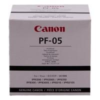 Cartouche Canon CANON IMAGEPROGRAF IPF 8400S pas cher