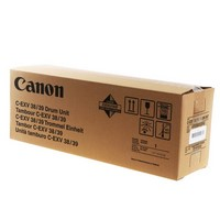 Toner Canon CANON IMAGERUNNER ADVANCE 4045I pas cher