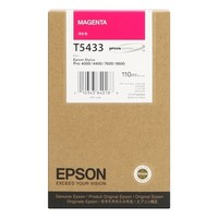 Cartouche Epson EPSON PRO 4000 pas cher