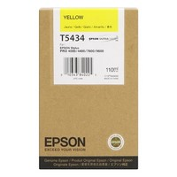 Cartouche d'Encre Yellow UltraChrome,