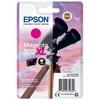 Cartouche Epson EPSON EXPRESSION HOME XP5105 pas cher