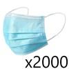 TSMASCH1-2000
