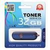USB32GB