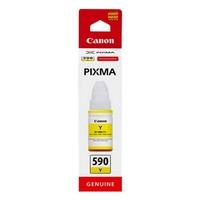 Cartouche Canon CANON PIXMA G2510 pas cher