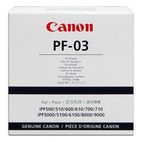 Cartouche Canon CANON IMAGEPROGRAF 815 pas cher