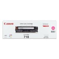 Toner Canon CANON I-SENSYS LBP 7680CX pas cher