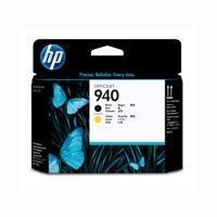 Cartouche Hp HP OFFICEJET PRO 8000 A809A pas cher