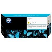 Cartouche Hp HP DESIGNJET 5500 pas cher