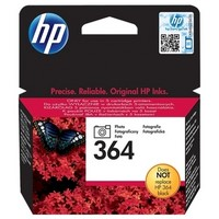 Cartouche Hp HP PHOTOSMART 7520 EALL IN ONE pas cher