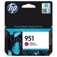 Cartouche Hp HP OFFICEJET PRO 8600 pas cher