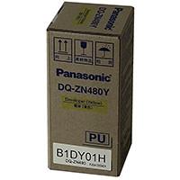 Toner Panasonic PANASONIC DPC 262 pas cher